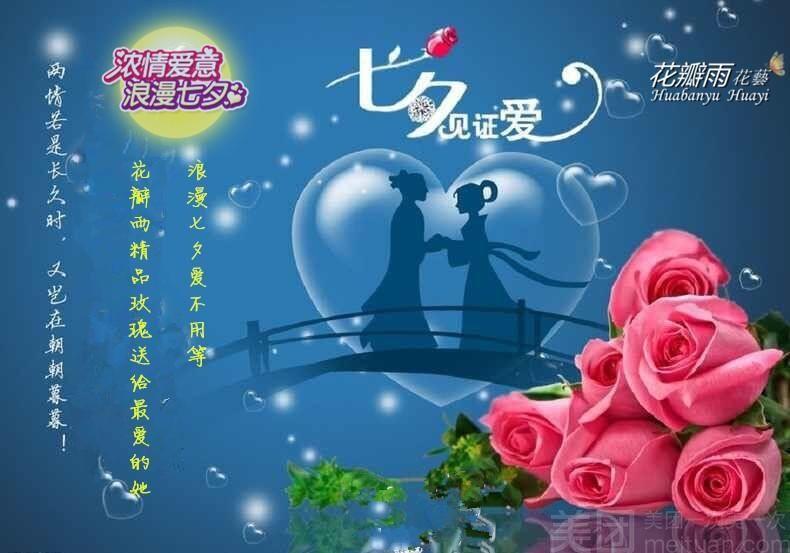 【花瓣雨花艺团购】盐城花瓣雨花艺-20支香槟玫瑰/红