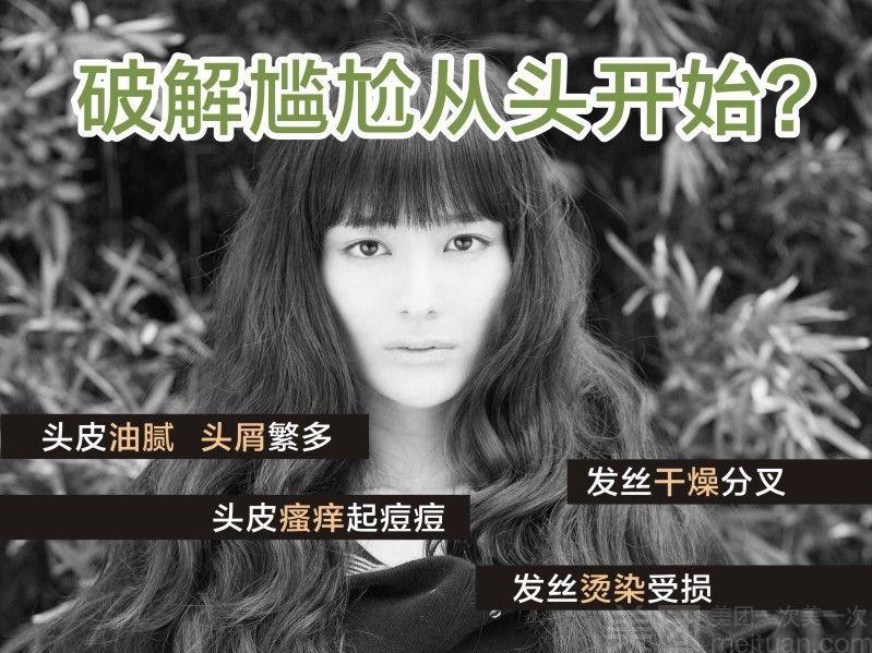 韩国丝客富脱发育发连锁机构(金鹰店)-美团