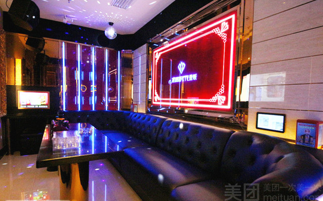 美团网:长沙今日KTV团购:【水晶石量贩KTV】下午场/晚晚场纯欢唱套餐