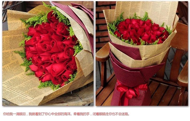 玫瑰花双心图片大全