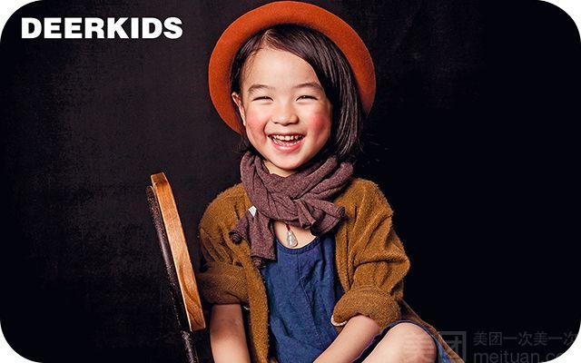:长沙今日团购:【DEERKIDS(长沙总店)】单人经典摄影套系!我们坚持、认真并热爱着儿童拍摄!