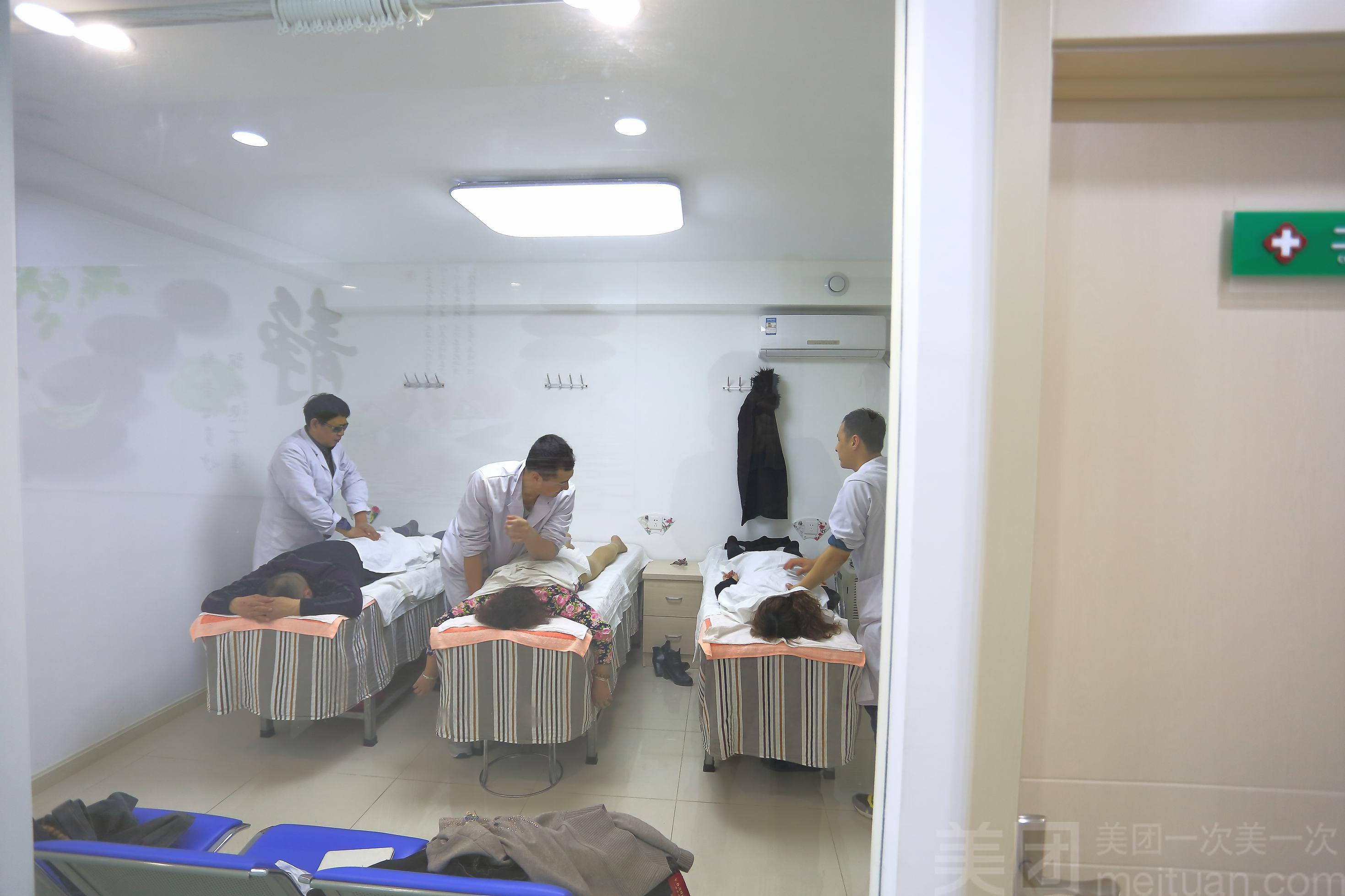 阳明堂盲人中医按摩(三八广场店)-美团