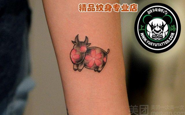 越狱刺青(中国纹身名店)-美团
