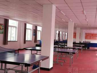 华涛高乐乒乓球俱乐部