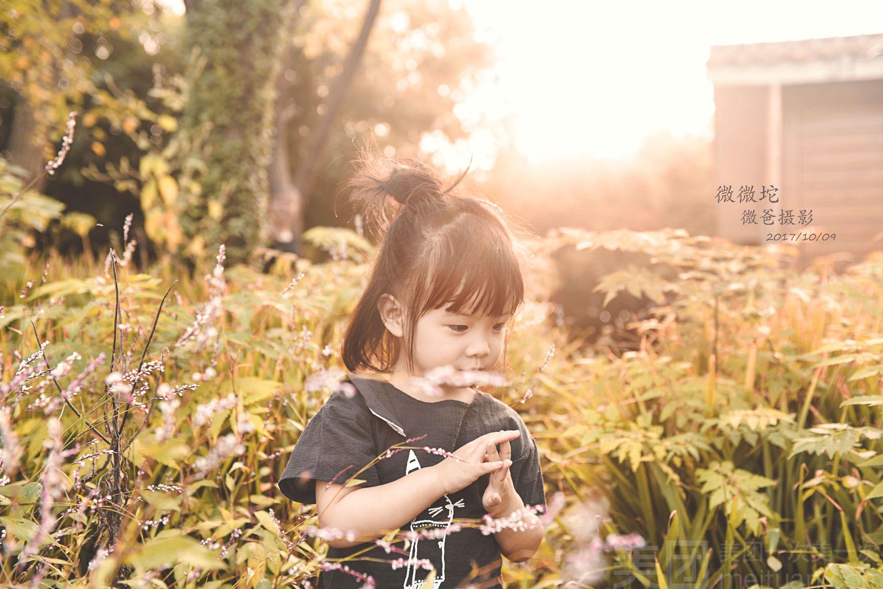 :长沙今日钱柜娱乐官网:【微兔创意儿童摄影会所】微爸纪实高端定制套系