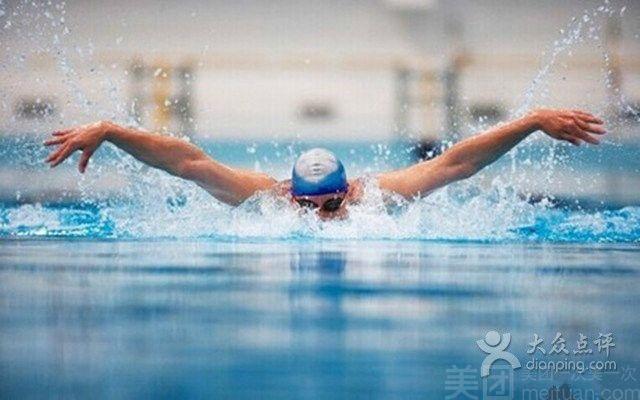 美团网:长沙今日游泳团购:【华恒体育游泳馆(山水湾游泳馆)】单人游泳票