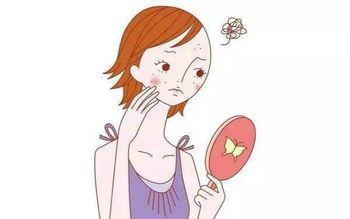 【北京】康颜丽影专业祛痘-美团