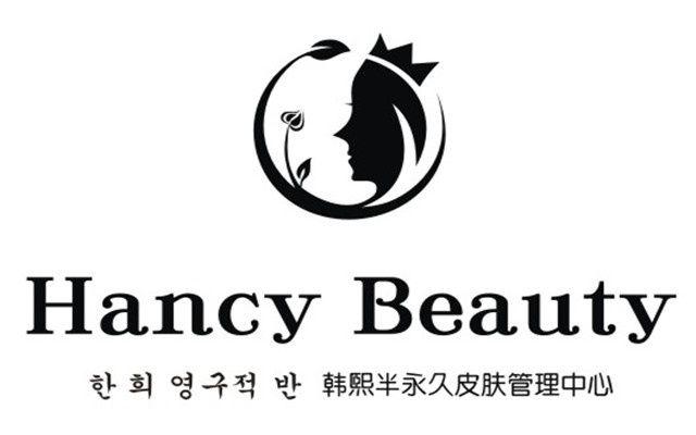 韩熙logo美妆-韩熙logo图片