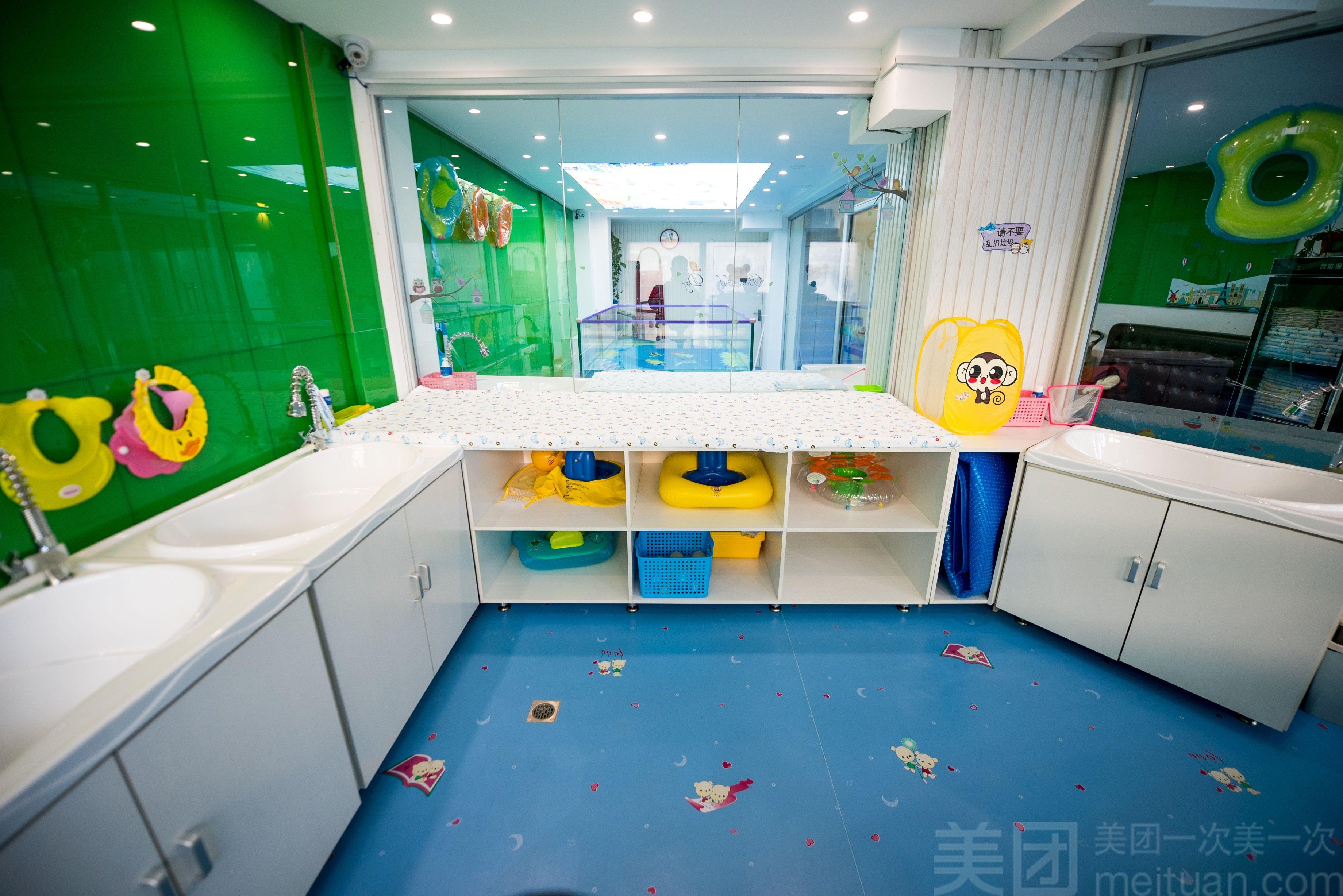 悦贝湾婴童spa(婴幼儿游泳)