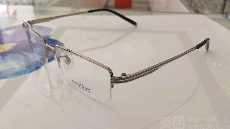 康视亮眼镜-美团