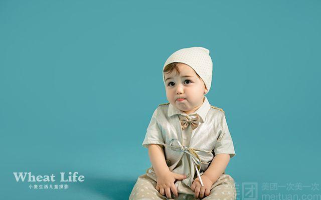 小麦生活儿童摄影(大华店)-美团
