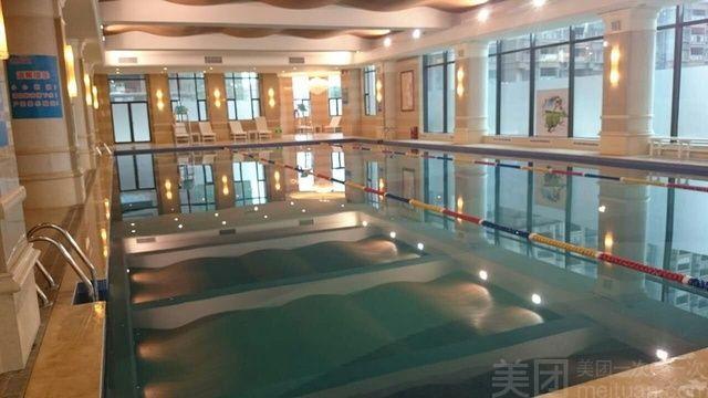美团网:长沙今日游泳团购:【纽跃游泳健身会所】单人游泳单次卡