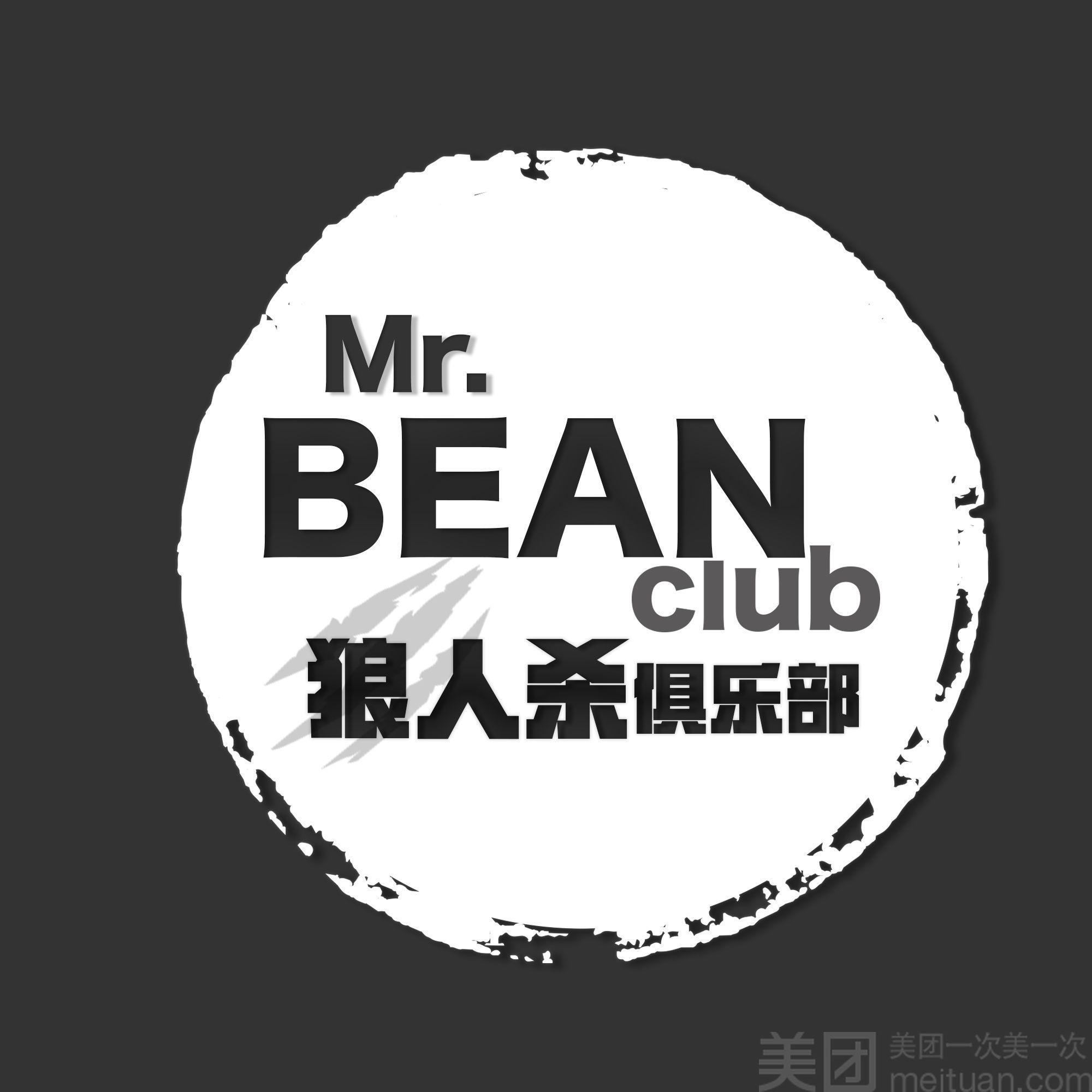 Mr.Bean狼人杀俱乐部-美团