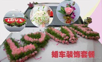 【蚌埠等】花香四季-美团