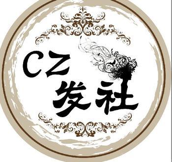 【郴州】CZ发社-美团