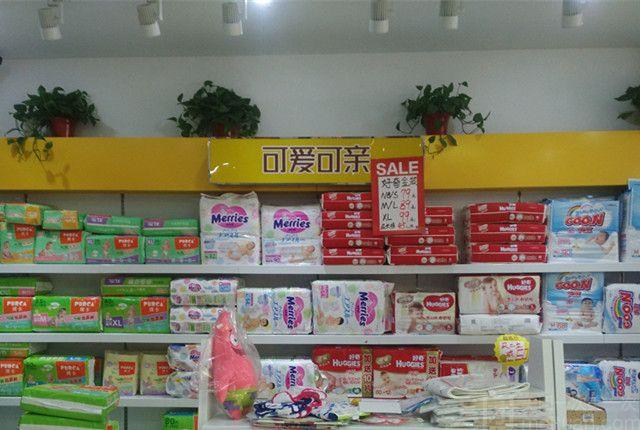 【可爱可亲母婴用品生活馆团购】郑州可爱可亲母婴馆