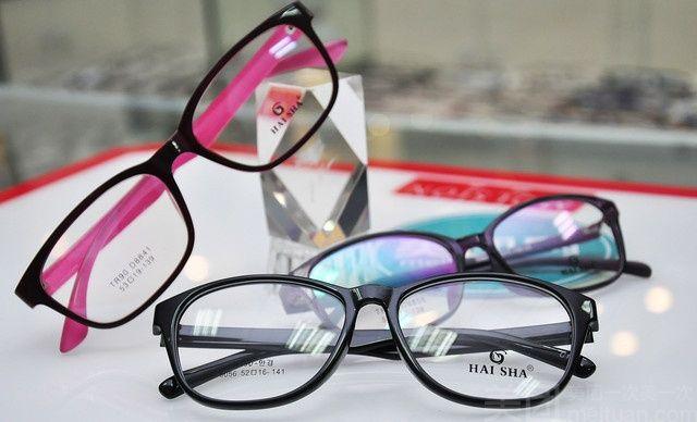 博士眼镜(兴业街店)-美团