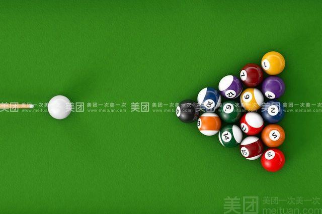 星牌台球俱乐部-美团