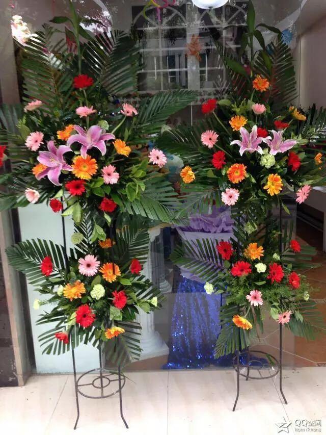 爱莱坞婚典花艺-美团