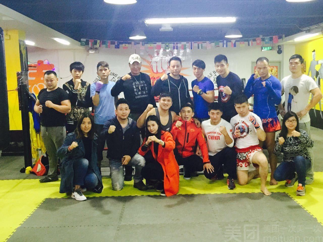 拳盛时代拳击俱乐部-美团