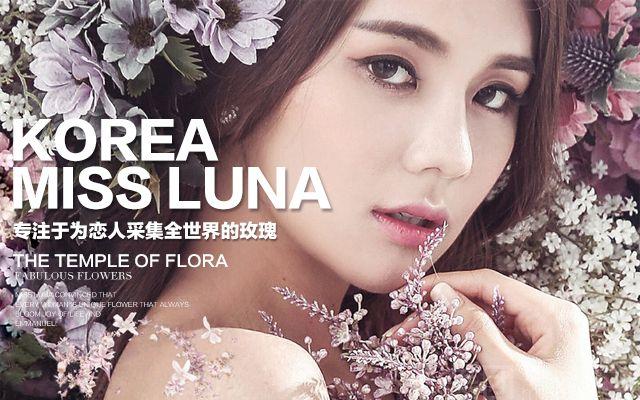 韩国Miss Luna Studio(深圳店)-美团
