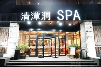 【上海】清潭洞SPA-美团