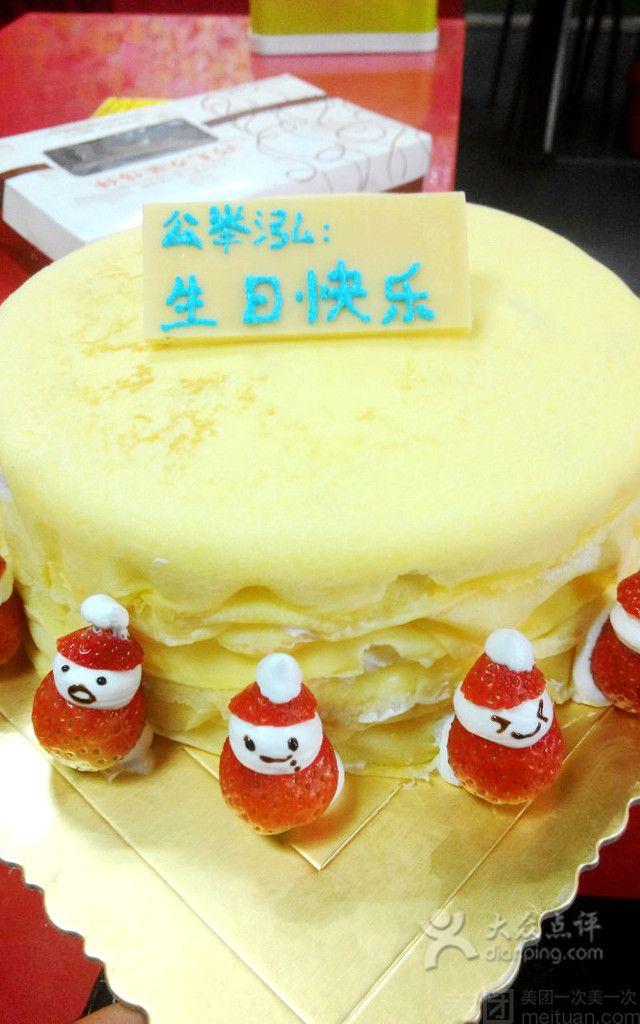 爱至型DIY蛋糕店-美团