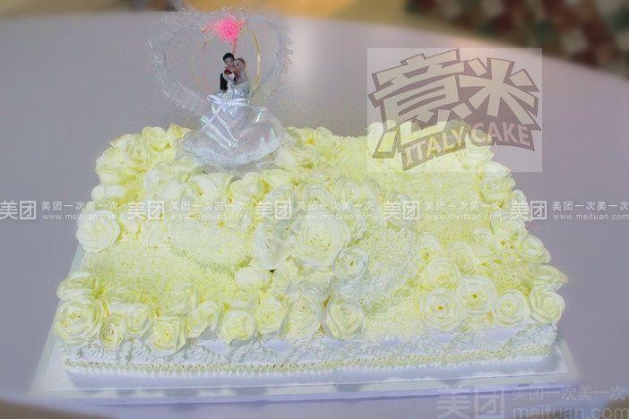 意米蛋糕(海亮店)-美团