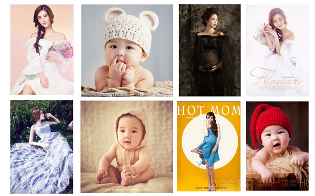 :长沙今日团购:【欧尚映像摄影】欧尚唯品-儿童摄影/孕妇照/个人写真