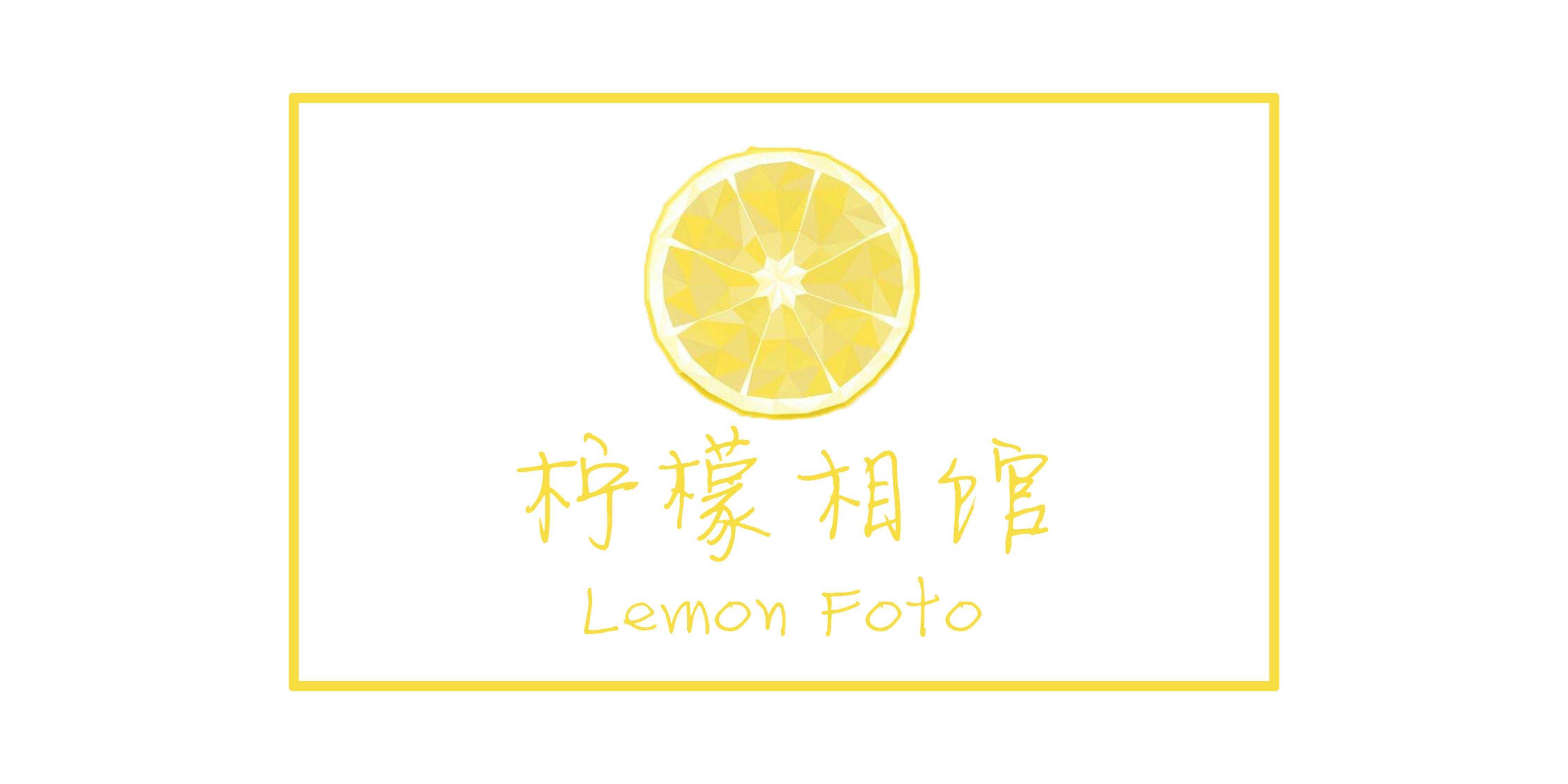 柠檬相馆-美团