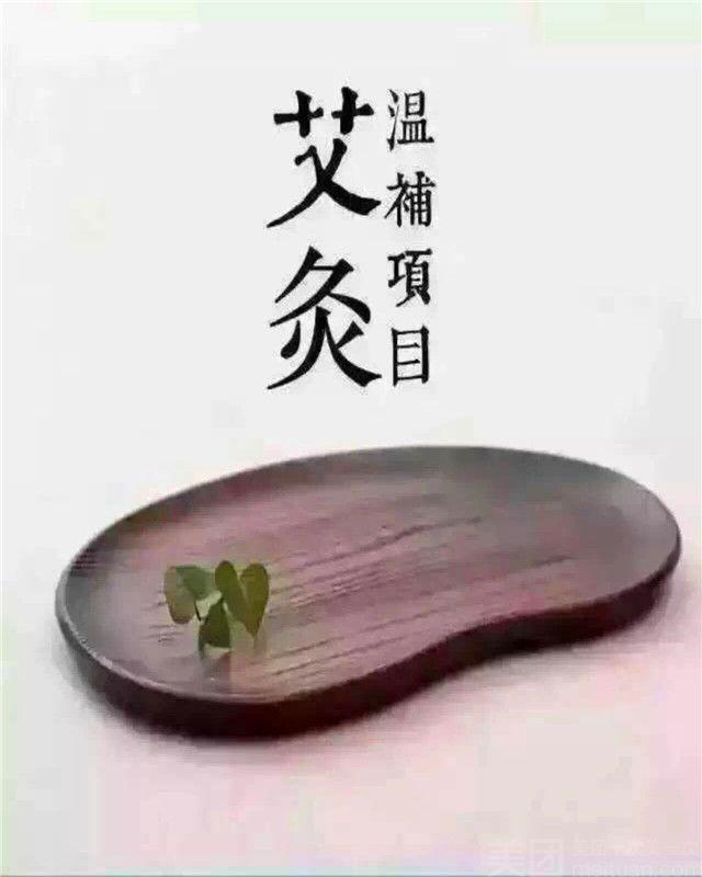 舒云轩养生堂-美团