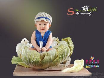【茌平】亲亲宝贝专业儿童摄影机构-美团