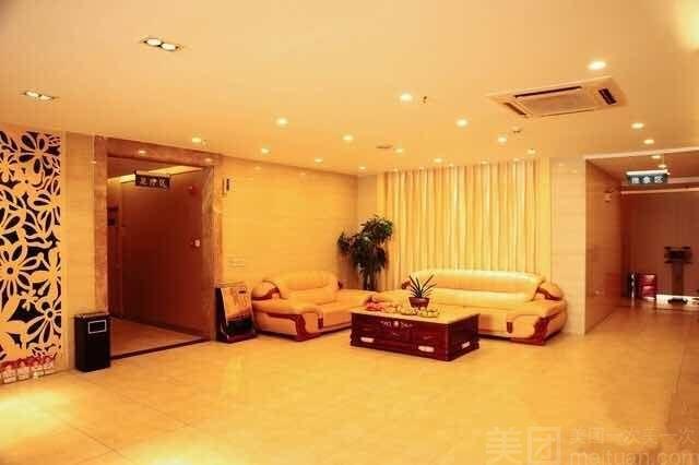 福康保健中心(长沙总店)-美团