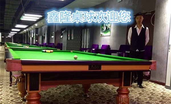 鑫隆桌球-美团