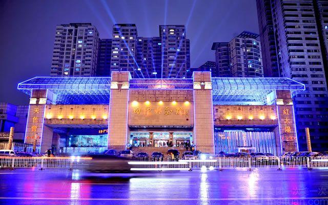 田汉大剧院音乐厅-美团