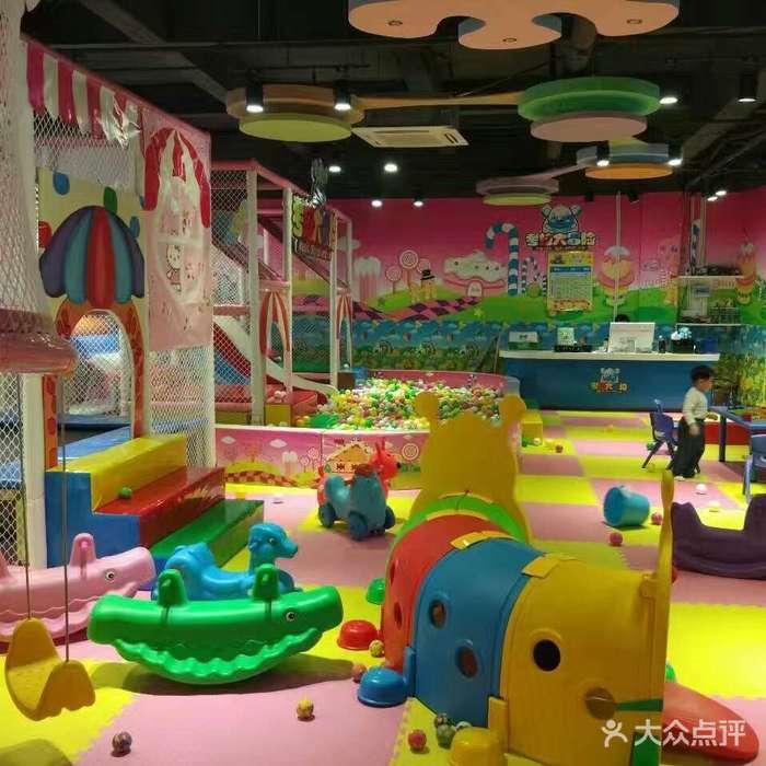 考拉大冒险儿童乐园图片-北京亲子乐园-大众点评网