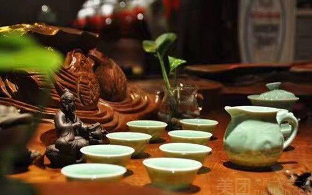 好玩茶社-美团