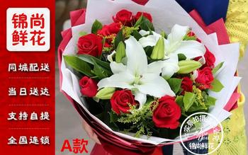 【蚌埠等】锦尚鲜花速递-美团