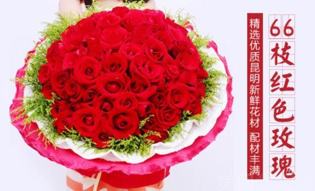 唯美鲜花(北垣西街店)-美团