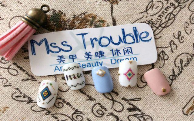 Mss Trouble甲睫工作室-美团