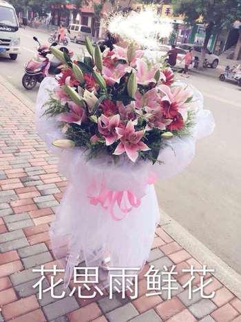 【安平】花思雨鲜花礼品-美团