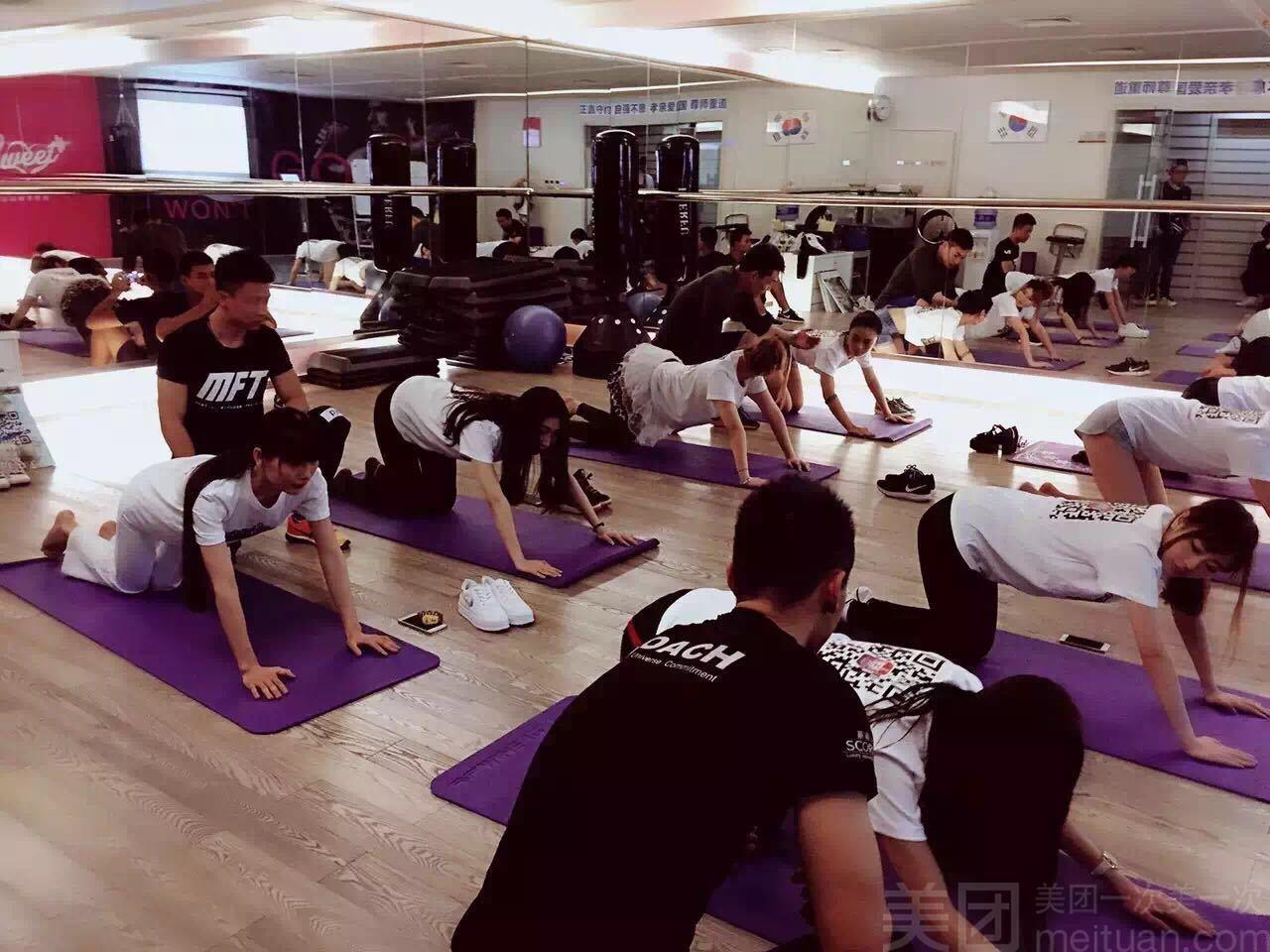 :长沙今日团购:【运动糖果健身私教】单人健身体验优惠包