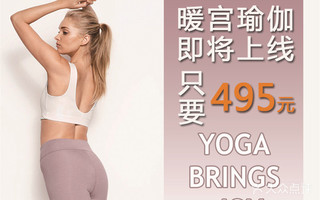 帝一瑜伽健身 F Yoga Fitness