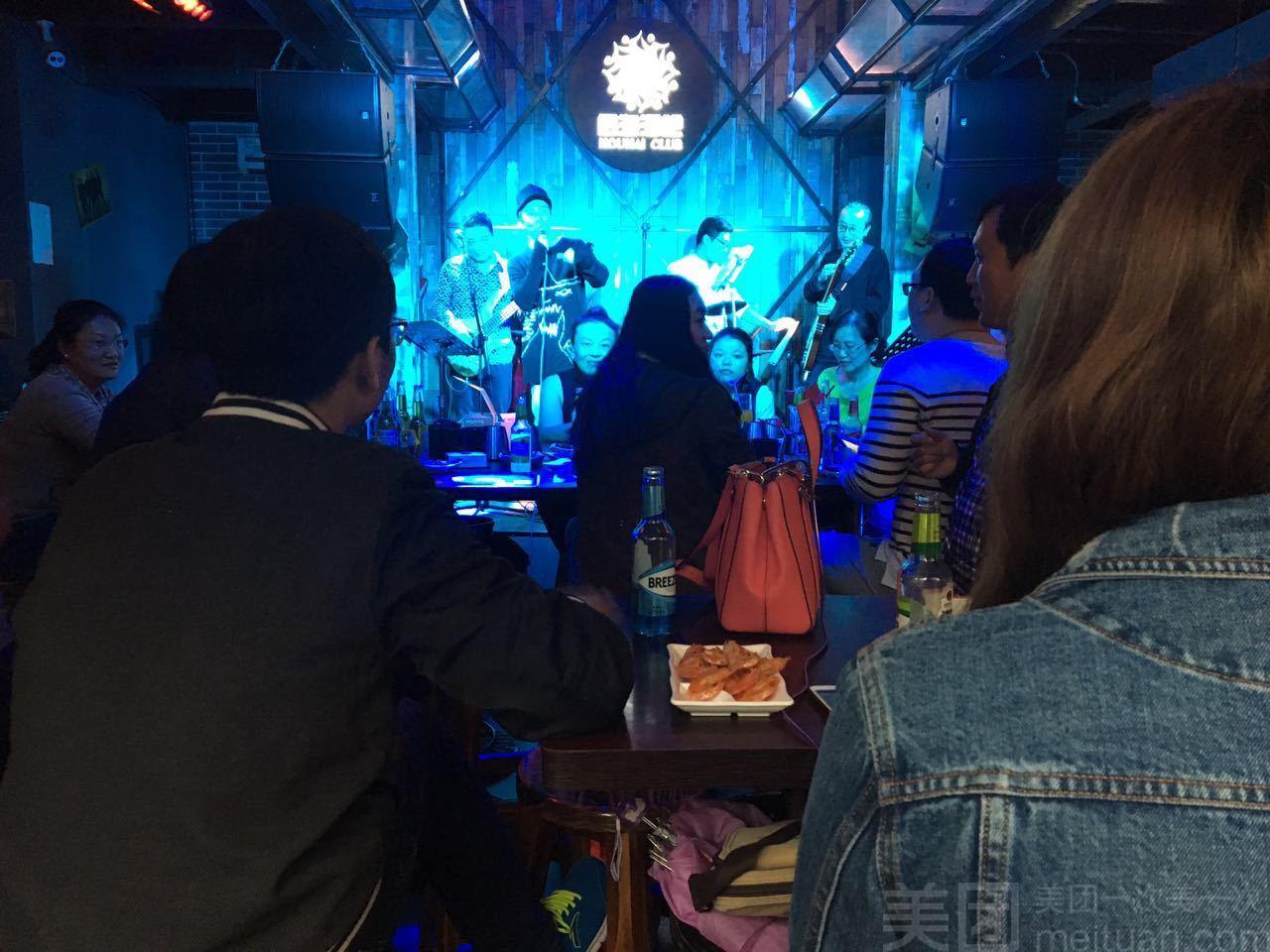 后海酒吧-美团
