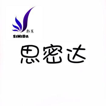【上海】思密达 韩系-美团