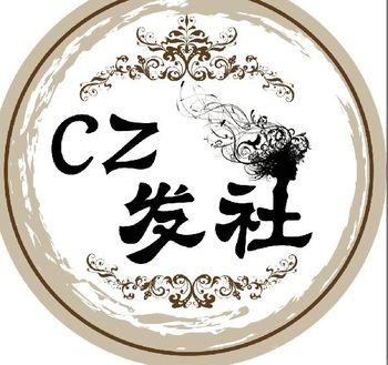 【郴州】CZ发社工作室-美团