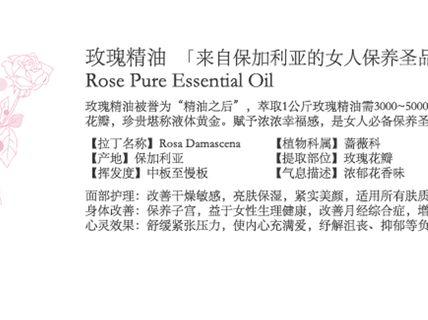 面部刮痧-柠檬和天竺葵8.精油按摩-专业芳香手法9.
