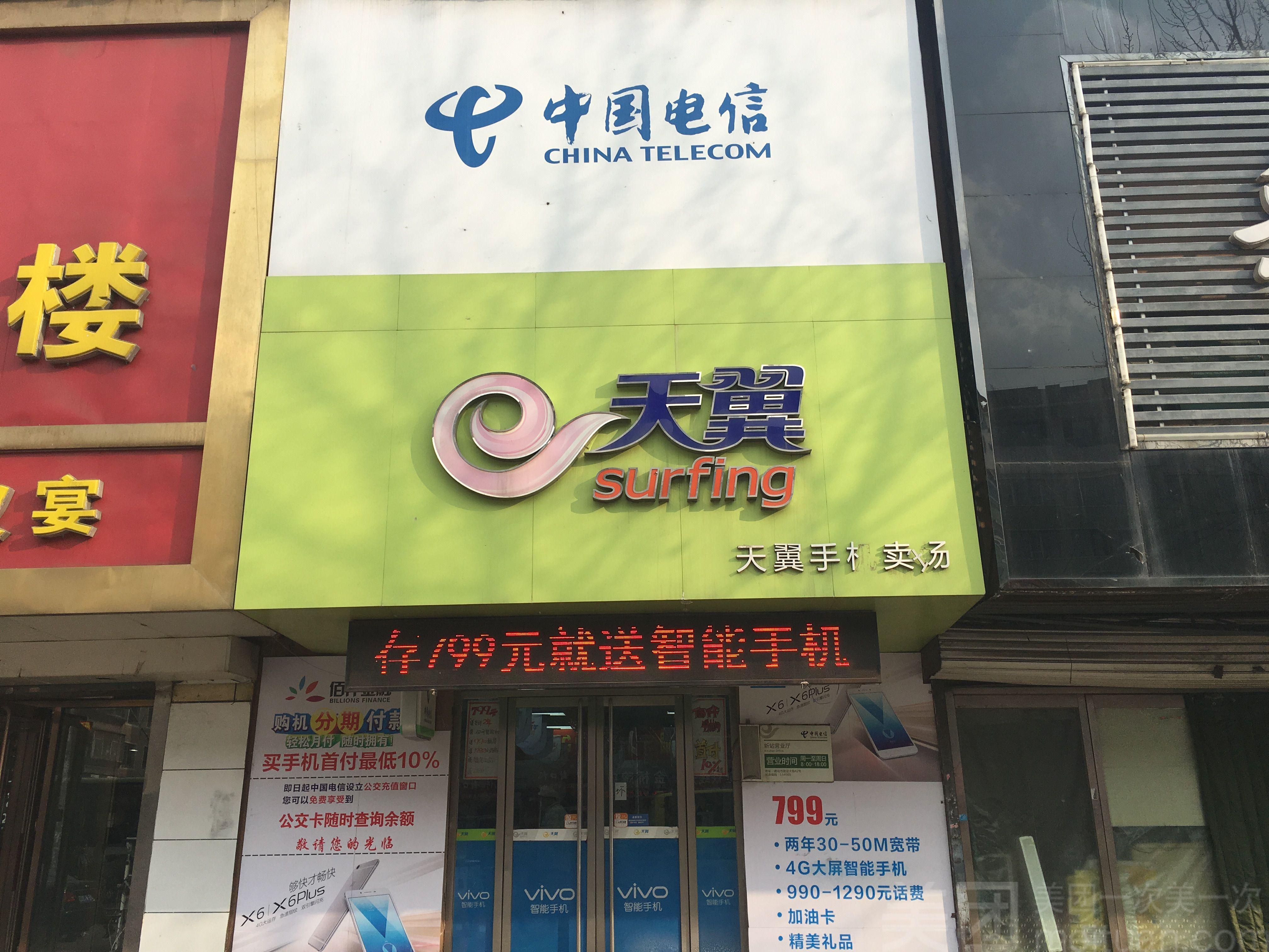 中国电信-两年宽带送十重大礼,仅售759元,价值799元两年宽带送十重大礼,免费WiFi,免费停车位!