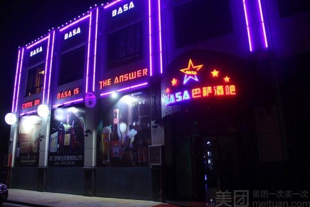 巴萨酒吧-美团