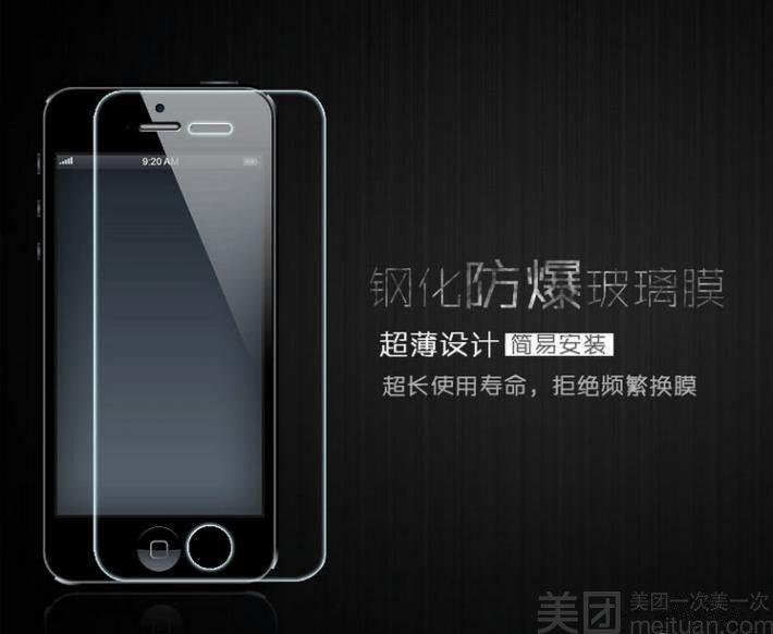中国电信-钢化贴膜,仅售9.9元,价值80元钢化贴膜,免费WiFi!
